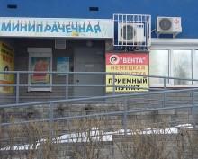 molodezhniy-32