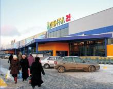 moskovskoye-shosse-lenta
