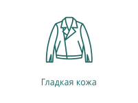 gladkaya-kozha